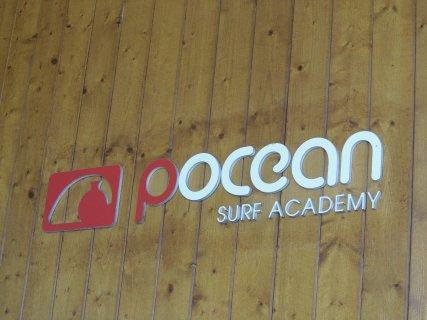 Portugal ericeira Pocean Surf Academy